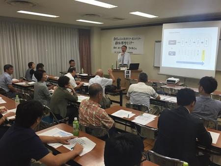 同友会経営企画室9月例会.jpg